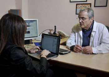 Gilberto Ballerini Audiomedical