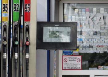 Cassiere presso benzinaio